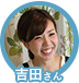 yoshida_72x76