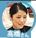 takahashi_72x76