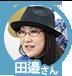 tanabe_72x76