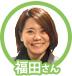 72x76-fukuda