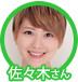 72x76-sasaki
