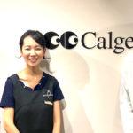 「Calgel デュアル ネイルライト」開発者インタビュー